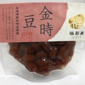 福彩屋 金時豆