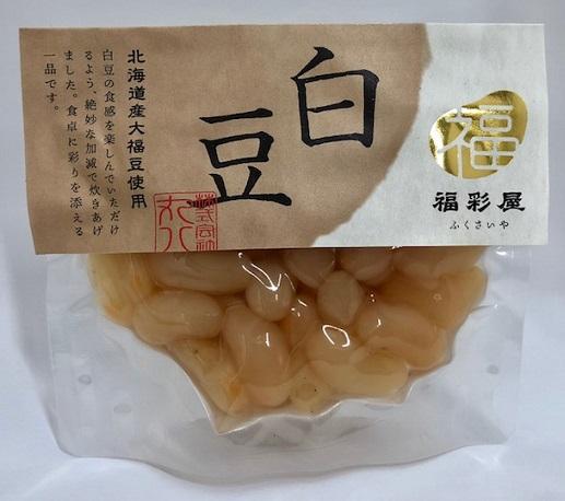 福彩屋 白豆