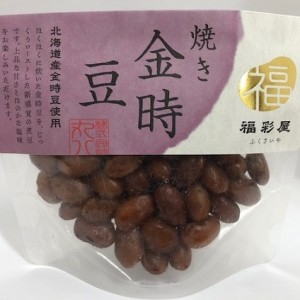 福彩屋 焼き金時豆
